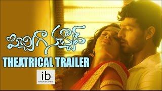 Pichiga Nachav theatrical trailer