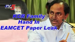 KTR friend's role in TS Eamcet 2 paper leak: Revanth Reddy