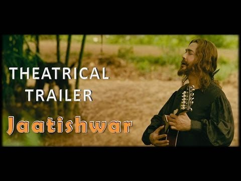 Jaatishwar Theatrical Trailer | Bengali Movie | Prasenjit Chatterjee,Riya Sen