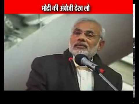 Laugh Riot Narendra Modi Funny English