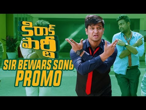 Sir Bewars Song Promo | KIRRAK PARTY