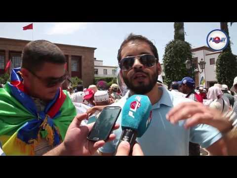 أزكاغ : مطالب حراك الريف شرعية