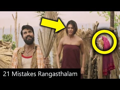 Rangasthalam Movie Mistakes | Ram Charan | Samantha Ruth Prabhu