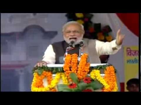 Shri Narendra Modi addressing 'Vijay Shankhnad Rally' in Gorakhpur - Speech