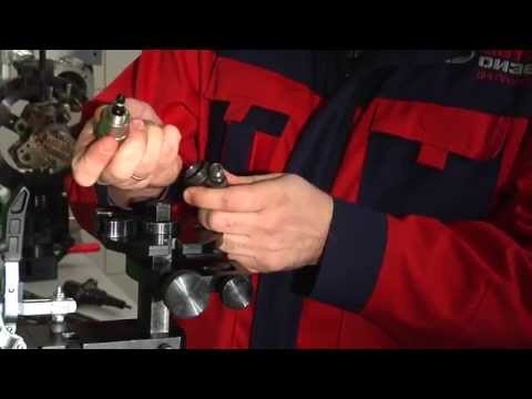 BOSCH CRI1 COMMON RAIL INJECTOR DISASSEMBLING/ASSEMBLING PROCEDURE