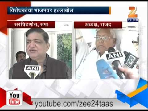 Naresh Agrawal And Lalu Prasad Yadav On Bjp Internal Problem