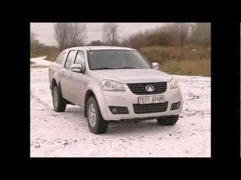 Тест-драйв Great Wall Wingle 5