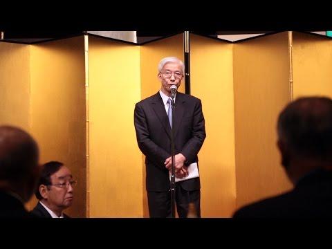Doshu's Opening Speech - 12th IAF Congress in Takasaki