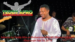 Teddy Afro plays at Mohammed Wardi memorial service in Khartoum - Feb 19, 2014
