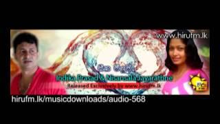 Seetha Meedum - Indika Prasad & Nisansala Jayarathne