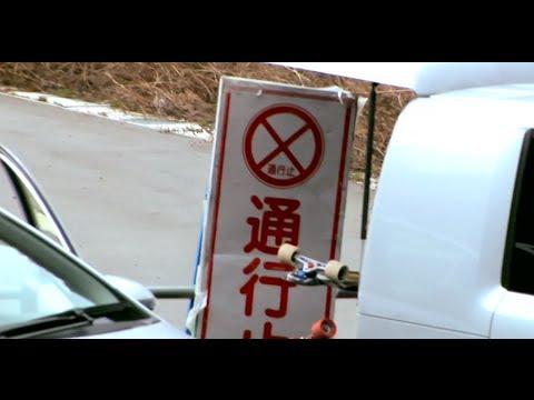 SKATESLATE.JP aka SKATE[SLATE]JAPAN