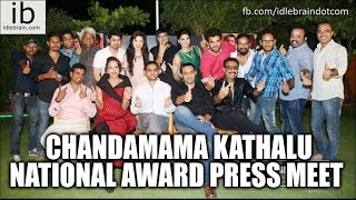 Chandamama Kathalu national award press meet