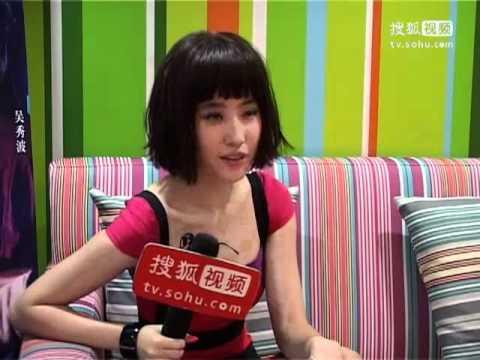 05/07/2012 โซหูสัมภาษณ์พิเศษ หลิวอี้เฟย