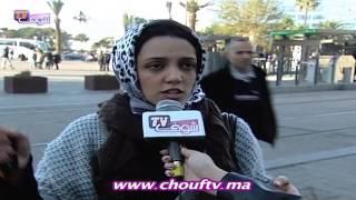 نسولو الناس : رأي الشارع المغربي في حفل افتتاح كاس العالم للاندية باغادير | نسولو الناس