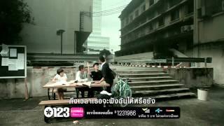 Hao123-ถึงเวลาฟัง - ดา เอ็นโดรฟิน [Official MV]