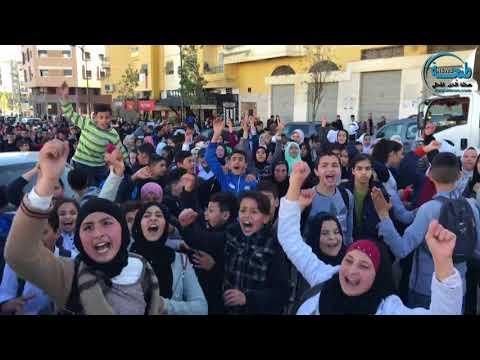 طنجة.. تلاميذ إعدادية بدر بحي مسنانة ينظمون وقفة إحتجاجية للمطالبة بتوفير الأمن