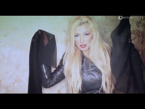 Andreea Balan feat. Criss Blaziny - DECOR