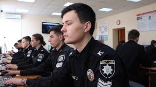 Професія поліцейського - це вибір мужніх і цілеспрямованих