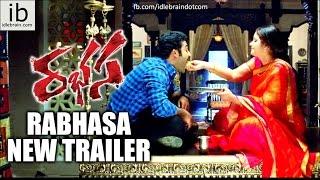 Jr NTR's 'Rabhasa': New trailers - 1& 2