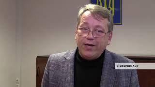 """""""Сухий закон"""" у Лисичанську відкладається"""