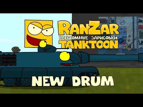 Tanktoon - Nový bubon