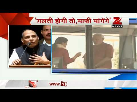 Rajnath Singh says BJP will seek forgiveness from Muslims