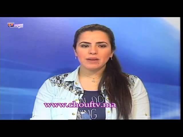موجز الأخبار الظهيرة28-03-2013   خبر اليوم