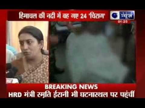 Himachal CM Virbhadra Singh terms flash flood deaths as unfortunate