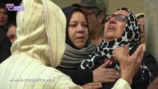 حضور باهت للفنانين المغاربة في جنازة الممثلة مـــامي..رحلت في صمت دون وداع |
