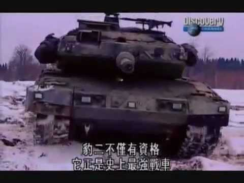 Leopard 2A6 Discovery channel NUMBER#1