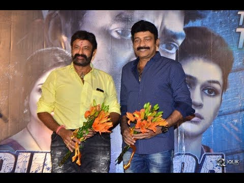 PSV Garuda Vega Movie Trailer Launch