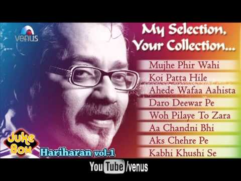 Best Of Hariharan Ghazals | Audio Jukebox Full Song Volume 1|