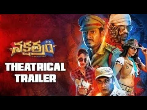 Nakshatram-Movie-Theatrical-Trailer