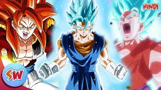 Goku's Top 10 Most Powerful Transformations | Explained in Hindi | Anime in Hindi
