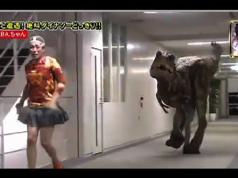 Japanese Dinosaur Prank Part 2