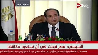 السيسي: قسما بالله.. نجت مصر من الإرهاب