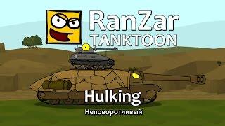 Tanktoon - Hulking