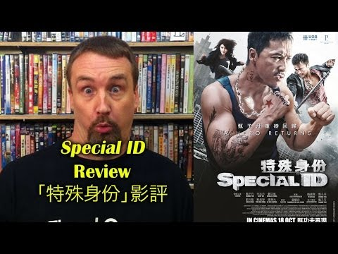 Special ID/特殊身份 Movie Review
