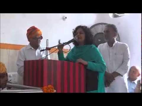 Krishan Pal Gujjar and Sharda Rathore for Maharana Pratap Bhawan