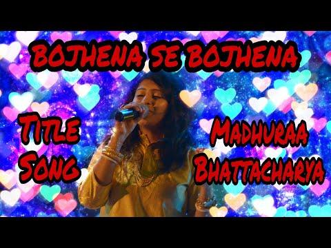 Bojhena se bojhena Song download webmusic in