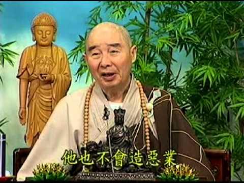 Kinh Vô Lượng Thọ tập 95.mpg - Pháp Sư Tịnh Không