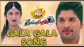 Race Gurram ᴴᴰ Full Video Songs Gala Gala Song