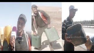 معاناة حقيقية..شباب مغاربة من وجدة كيخاطرو بحياتهم باش يبيعو ليصانص مُهرب (فيديو)  