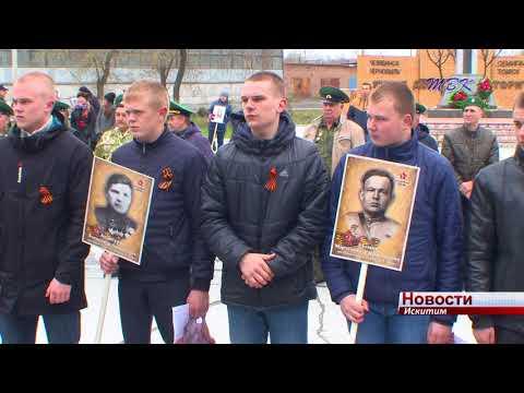 25 призывникам вручили боевые повестки в день празднования 9 мая