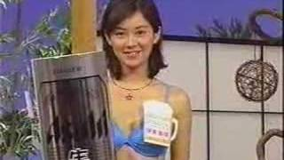 Misaki Ito Asahi beer view on youtube.com tube online.