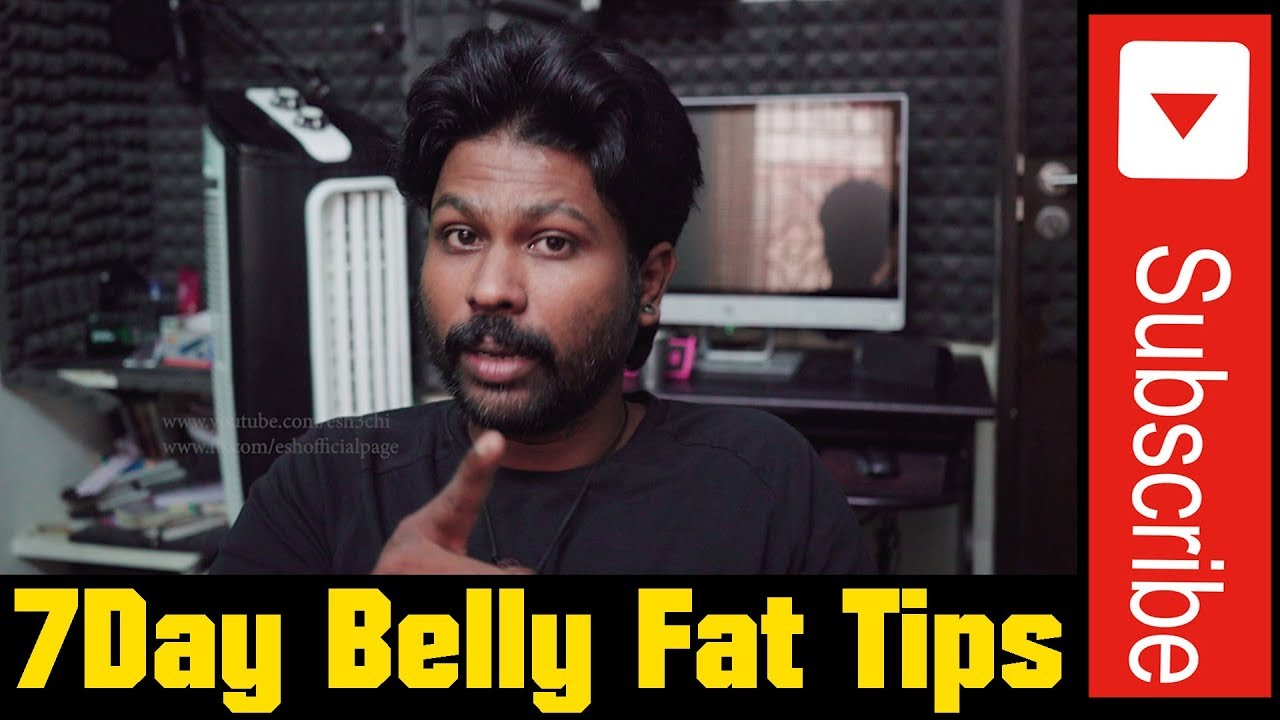 How to lose belly fat in seven days | Beauty Tips | Esh R