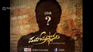 Dev-Katta--039-s-New-Movie-Mahaa-Prasthanam-A-Viilains-Conviction