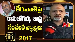 IIFA Utsavam: Ramajogayya Sastry sensational comments on K..