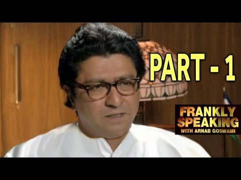Frankly Speaking with Raj Thackeray - Part 1