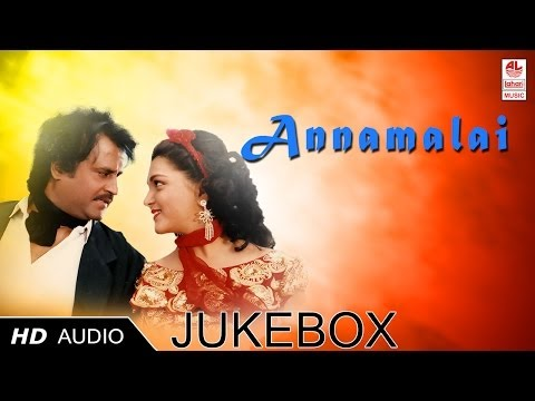 Annamalai Tamil Movie Songs | Annamalai Jukebox | Tamil Super Hit Songs